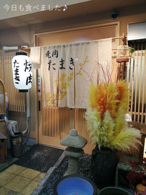 朝5時まで営業している神コスパの超人気の焼肉店です!!!(大阪中崎町・焼肉たまき)