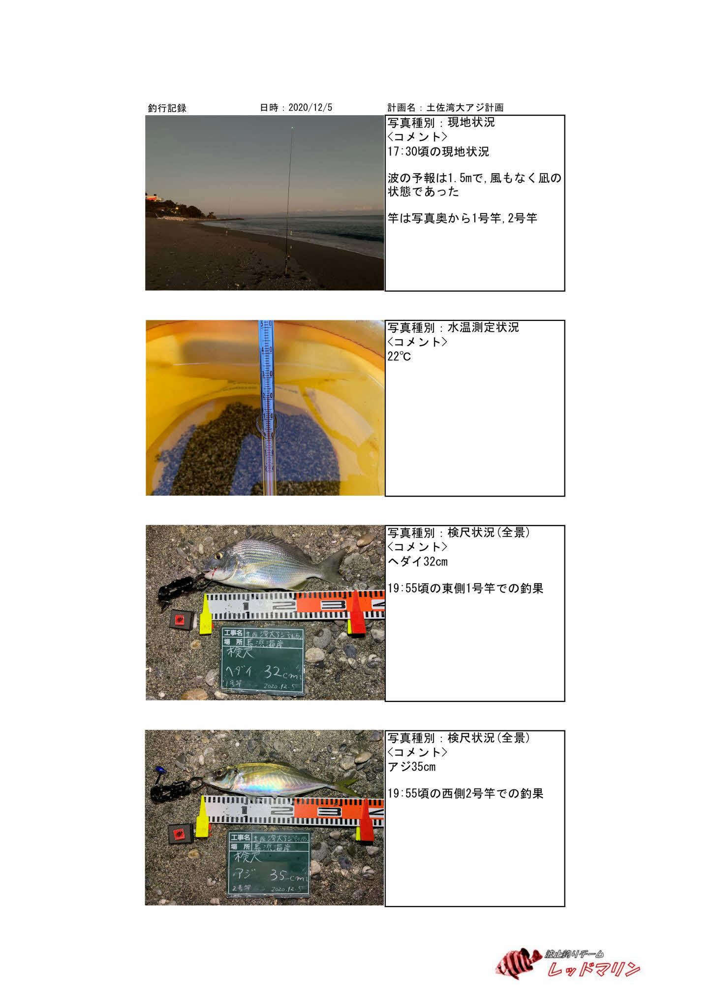 20201205_page002.jpg