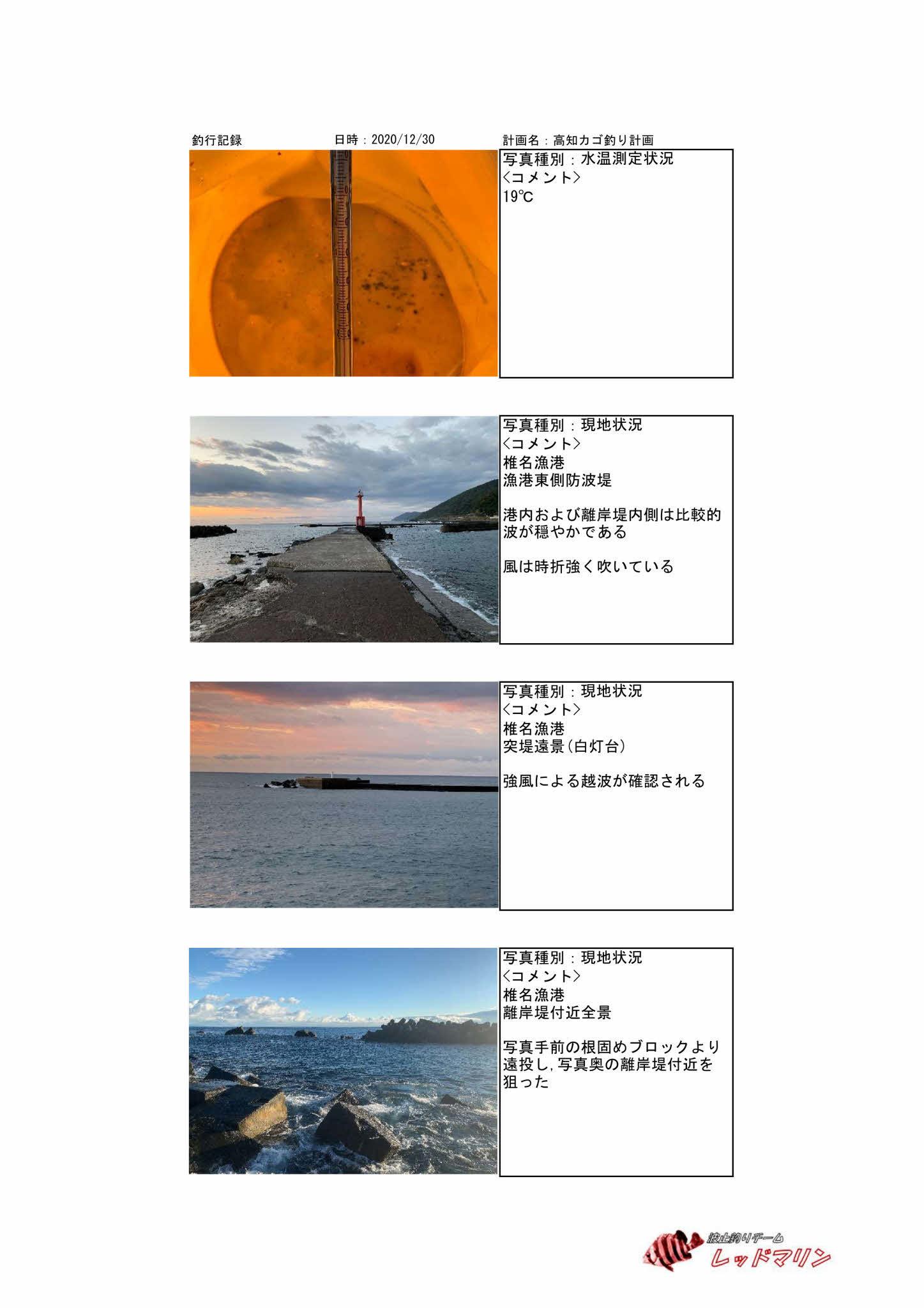 20201230_page002.jpg