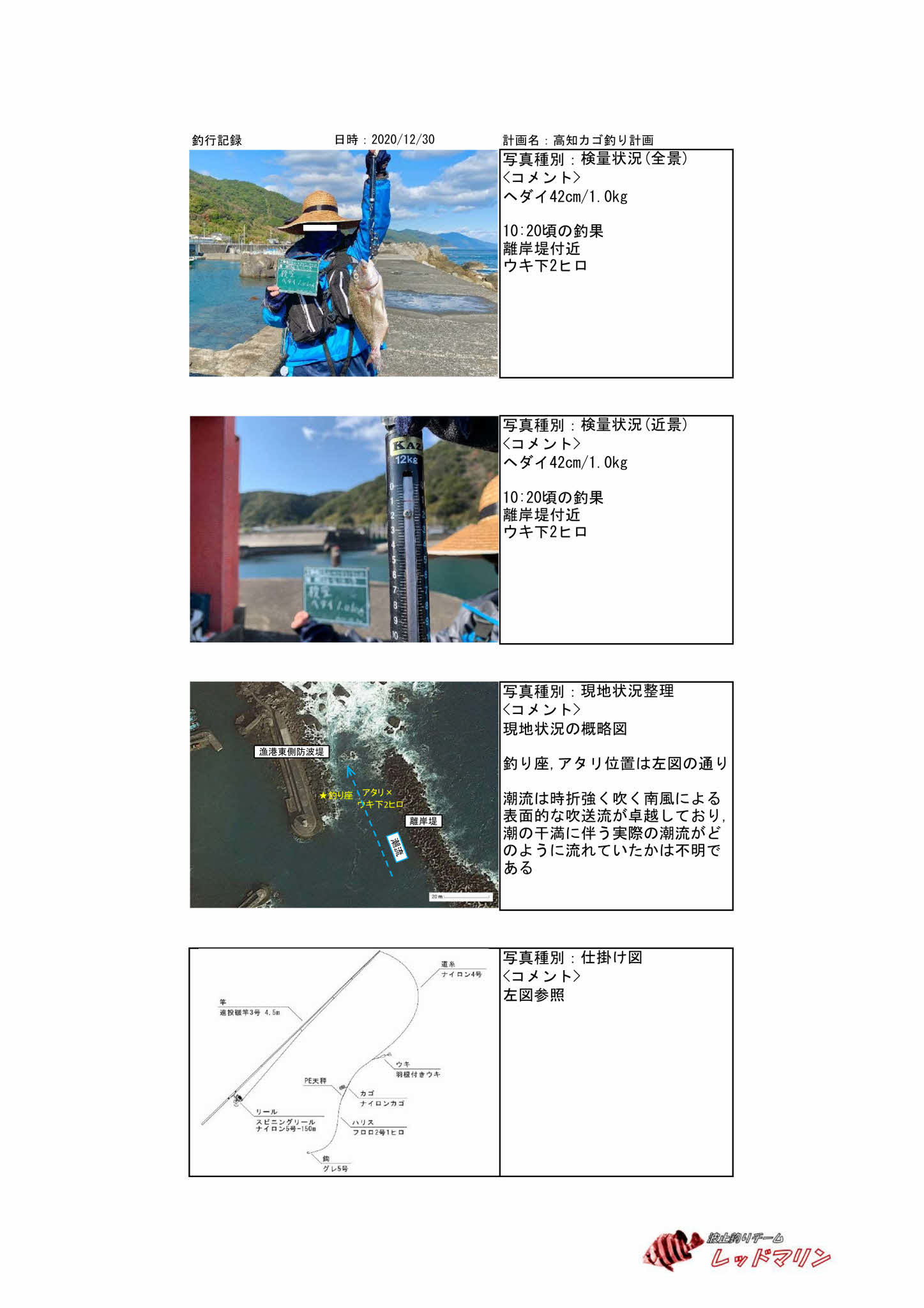 20201230_page004.jpg