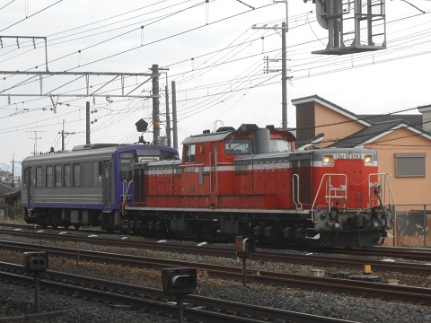 DD51-1193-2.jpg