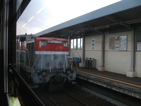 DE10-1750-2.jpg