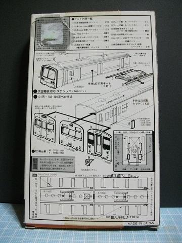 N-jrw105-3.jpg