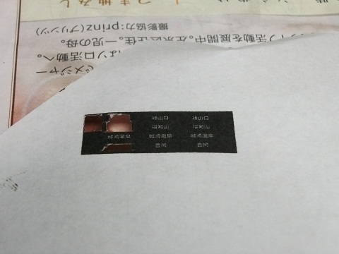 N-jrw113-7.jpg