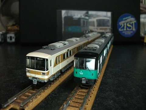 N-other-train-17.jpg