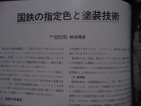 blog-200415-2.jpg