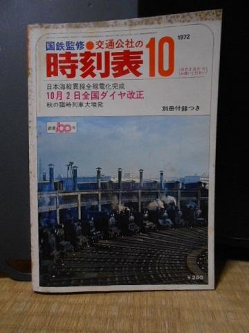 blog-200415-5.jpg
