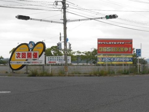 blog-200612-2.jpg