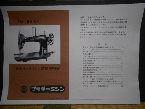 blog-201102-4.jpg