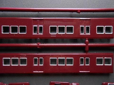 hk-GMkit-38.jpg