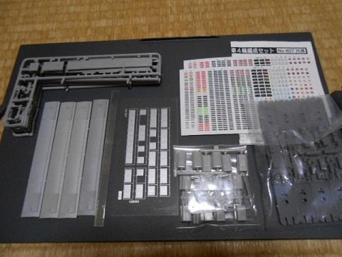 hk-GMkit-51.jpg