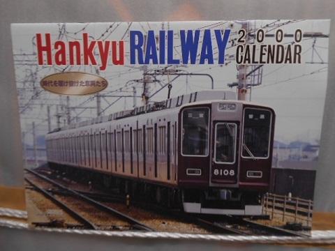 hk-book-28.jpg