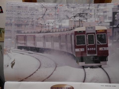 hk-book-29.jpg