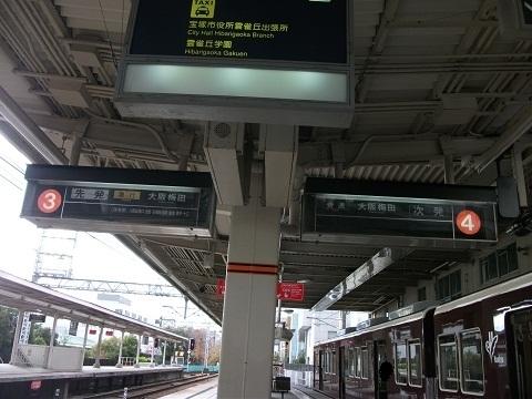 hk-hibarigaoka-2.jpg