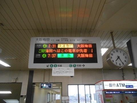 hk-katsura-211.jpg