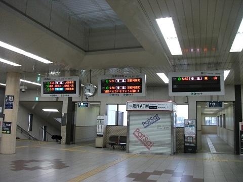 hk-katsura-216.jpg