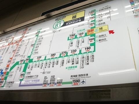 hk-katsura-218.jpg
