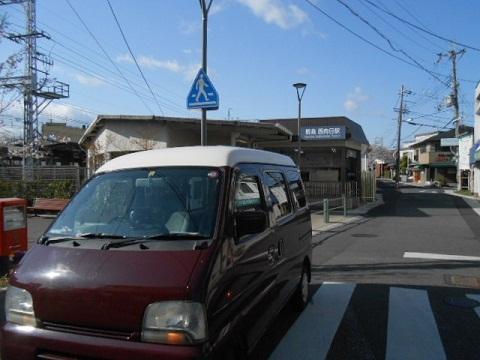 hk-nishimukou-2.jpg