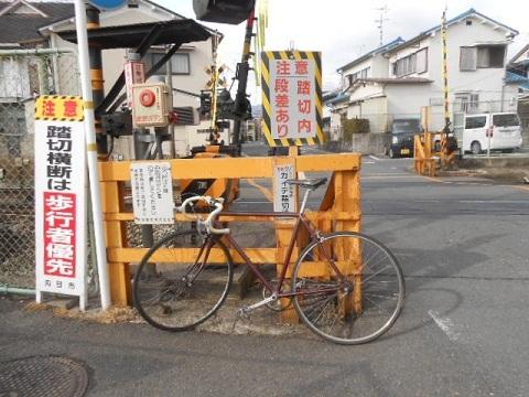 hk-nishimukou-4.jpg
