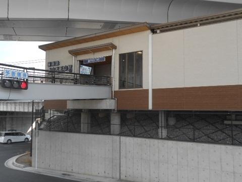 hk-nishiyamatennouzan-1.jpg