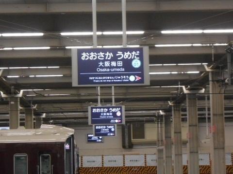hk-umeda-23.jpg