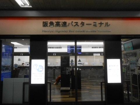 hk-umeda-24.jpg