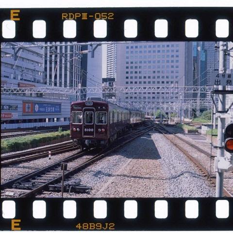 hk5100-11.jpg
