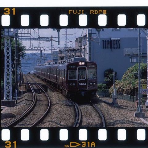 hk5104-4.jpg