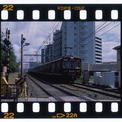 hk5302-15.jpg