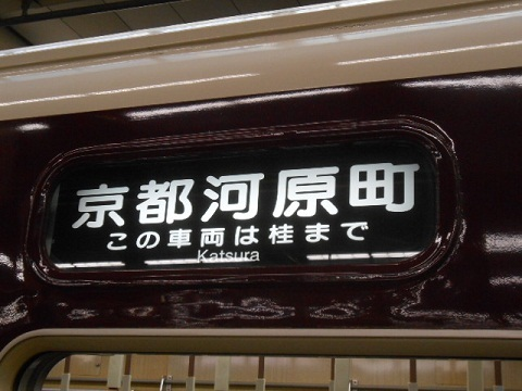 hk7301-156.jpg