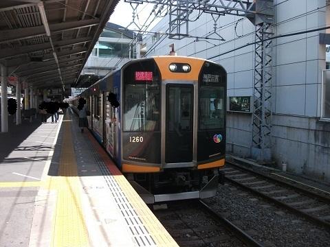 hs1000-3.jpg