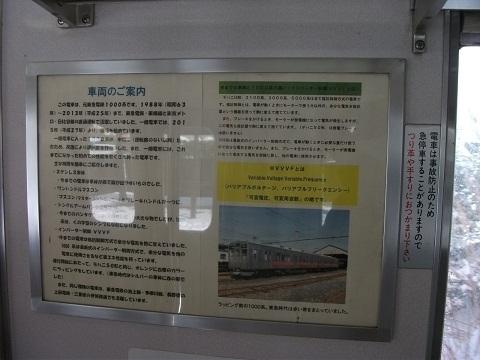 ib-1000-11.jpg