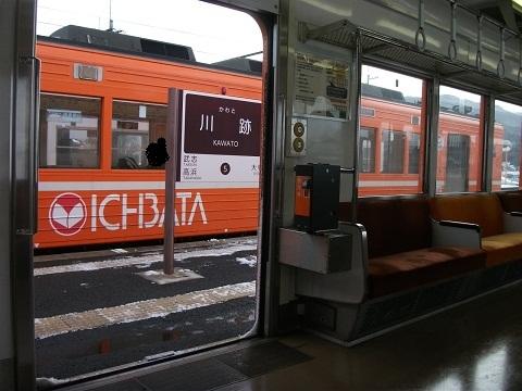 ib-1000-12.jpg