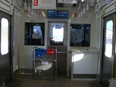 ib-1000-17.jpg
