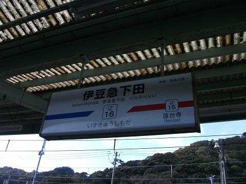 ik-shimoda-1.jpg