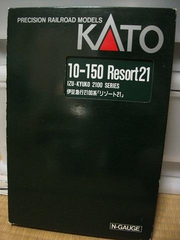 ik8000-N-30.jpg