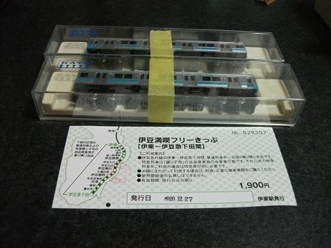 ik8000-N-58.jpg