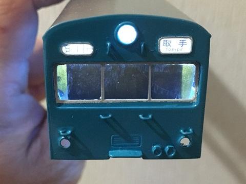 jnr-HO-103-47.jpg