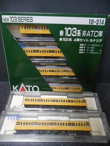 jnr-N-103-28.jpg