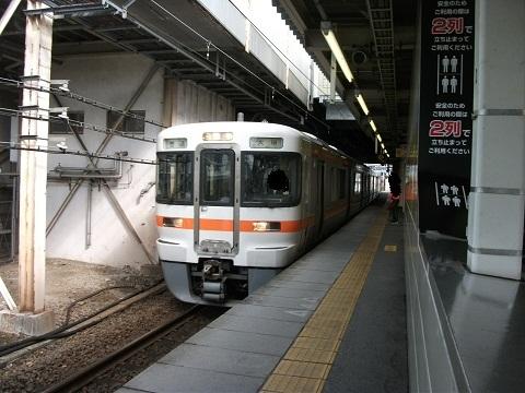 jrc-313-59.jpg