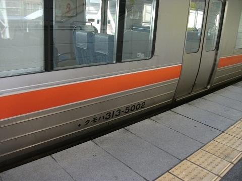 jrc-313-60.jpg