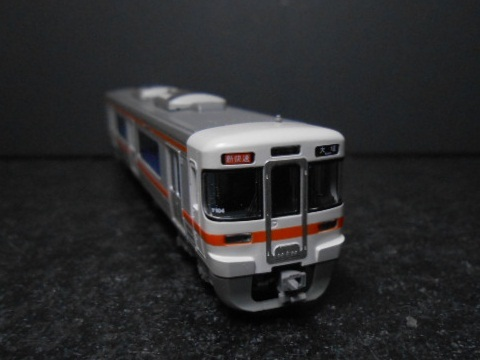 jrc-N-313-10.jpg