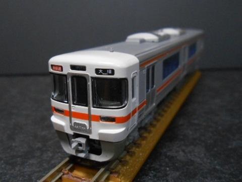jrc-N-313-12.jpg