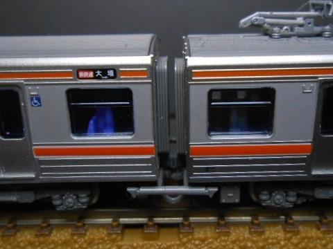 jrc-N-313-16.jpg
