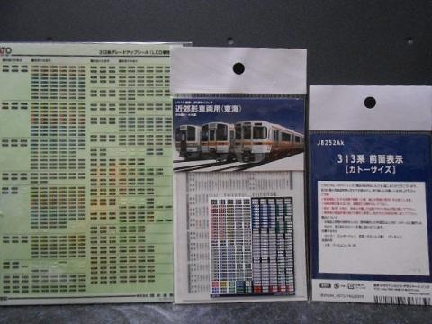 jrc-N-313-21.jpg