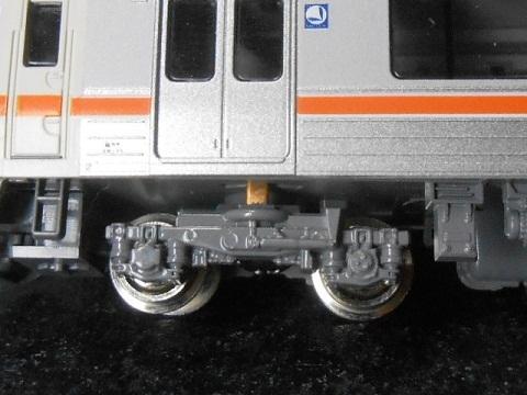 jrc-N-313-22.jpg