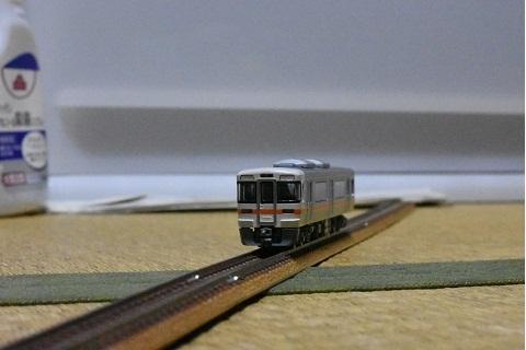 jrc-N-313-24.jpg
