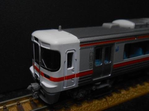 jrc-N-313-3.jpg