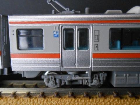 jrc-N-313-7.jpg