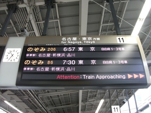 jrc-kyoto-4.jpg